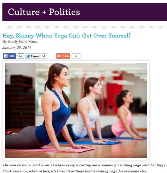 xojane yoga essay